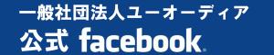 Euodia Facebook